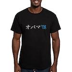 Obama Katakana (H) Men's Fitted T-Shirt (dark)