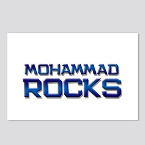 mohammad rocks Postcards (Package of 8)
