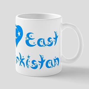 I love East Turkistan Mug