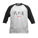 Samurai Bushido Kanji Kids Baseball Jersey