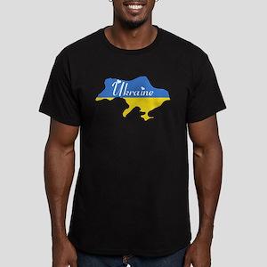 Cool Ukraine Men's Fitted T-Shirt (dark)
