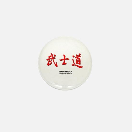Samurai Bushido Kanji Mini Button