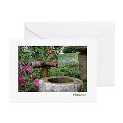 Bamboo Water Basin Greeting Cards (Pk of 10)