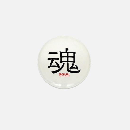 Samurai Soul Kanji Mini Button