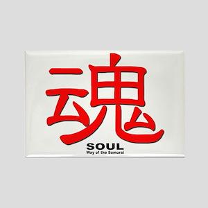 Samurai Soul Kanji Rectangle Magnet