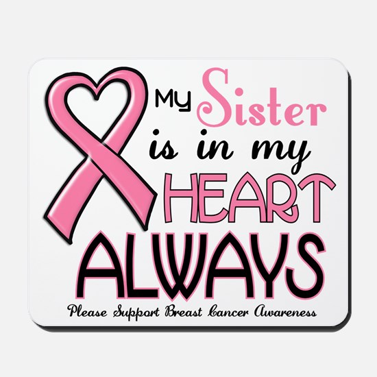In My Heart 2 (Sister) PINK Mousepad