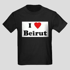 I Love Beirut Kids Dark T-Shirt