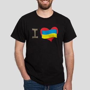I heart Ukraine Dark T-Shirt