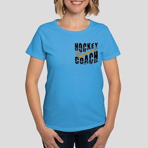 Hockey Coach Women's Dark T-Shirt