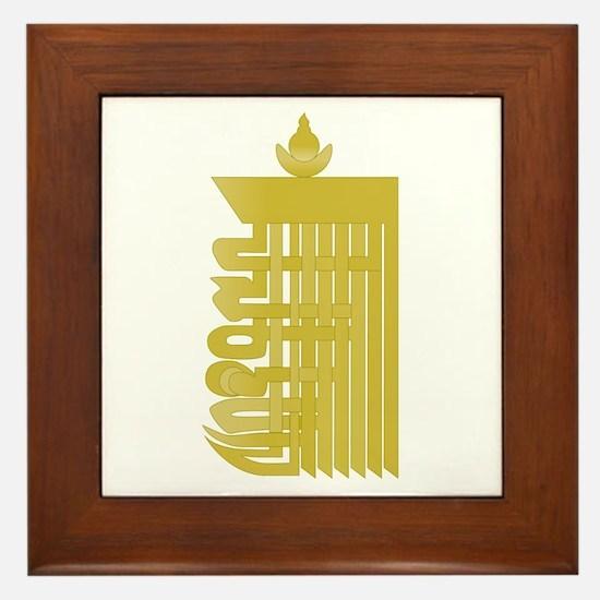 Kalachakra Framed Tile