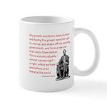 Shake off the existing Mug