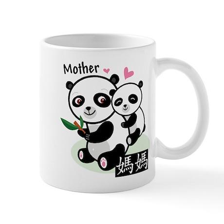 mother t-shirt design Mugs