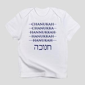 Spelling Chanukah Hanukkah Hanukah T-Shirt