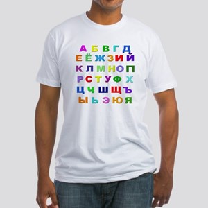 Russian Alphabet Fitted T-Shirt