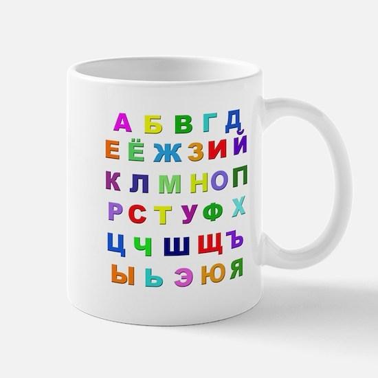 Russian Alphabet Mug