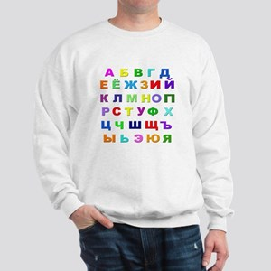 Russian Alphabet Sweatshirt