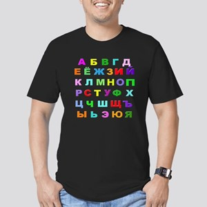 Russian Alphabet Men's Fitted T-Shirt (dark)