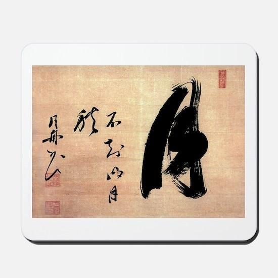 Zen Moon by Gesshu Soko Mousepad