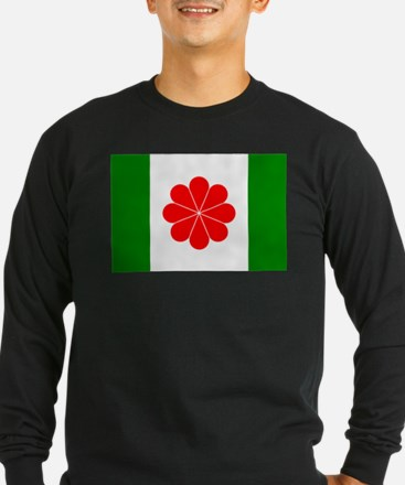 Taiwan Independence Flag T