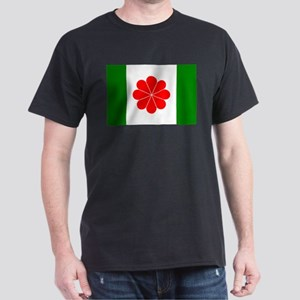 Taiwan Independence Flag Dark T-Shirt