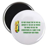 """Inspiration and Humor 2.25"""" Magnet (100 pack)"""