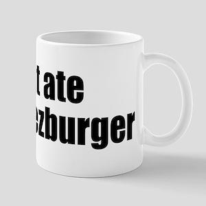 lolcat Mug