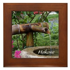 Bamboo Water Basin Framed Tile