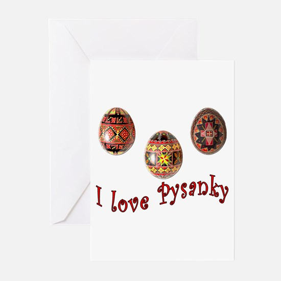 I Love Pysanky Greeting Cards (Pk of 10)