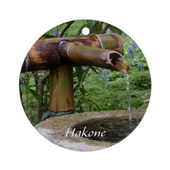 Bamboo Water Basin Ornament (Round)