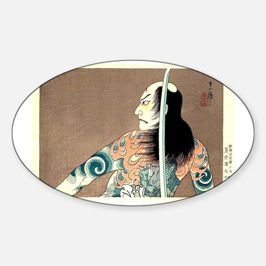 Classic Japanese Legendary Samurai Warrior Decal