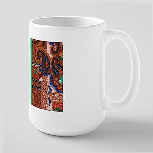 Biteh Jegheh e Noroozi Large Mug