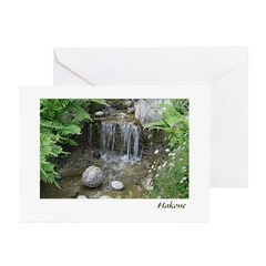 Pond Waterfall Greeting Cards (Pk of 10)