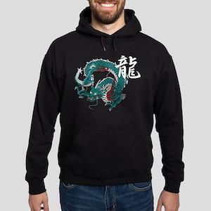 Kanji Dragon Hoodie (dark)