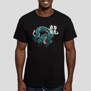 Kanji Dragon Men's Fitted T-Shirt (dark)