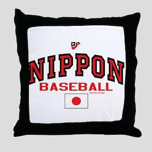 Japan Nippon Baseball Throw Pillow