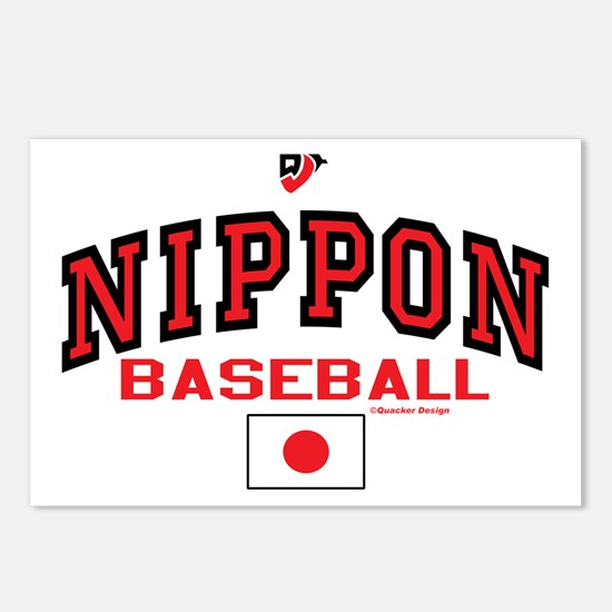Japan Nippon Baseball Postcards (Package of 8)