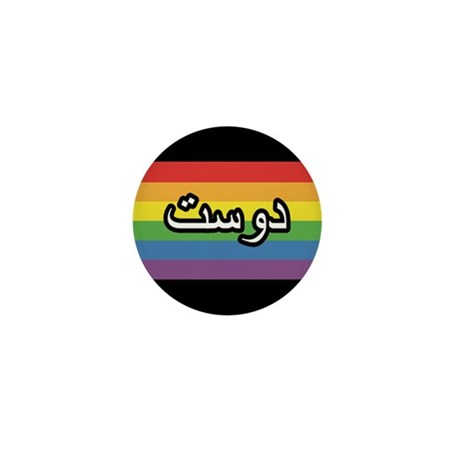 ALLY 1 inch Button (100 pack) - Farsi
