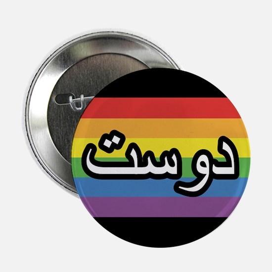 ALLY 2.25 inch Button - Farsi