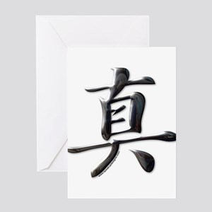 Truth Japanese Kanji Greeting Card