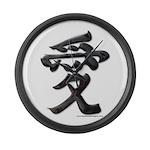 Love Japanese Kanji Large Wall Clock