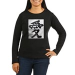 Love Japanese Kanji Women's Long Sleeve Dark T-Shi