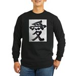 Love Japanese Kanji Long Sleeve Dark T-Shirt