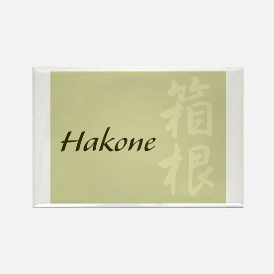 Hakone Logo Rectangle Magnet