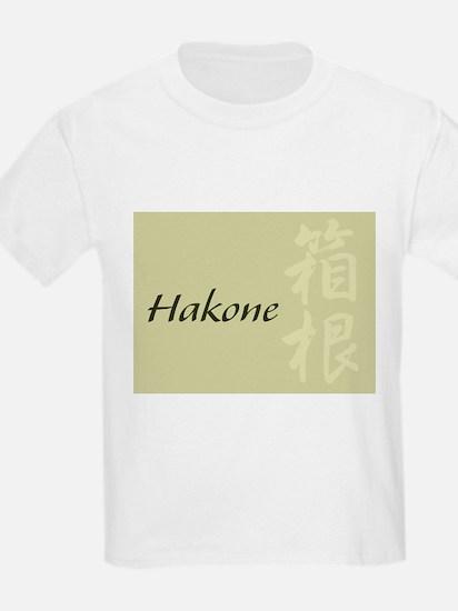 Hakone Logo Kids T-Shirt