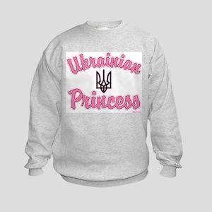 Ukie Princess Kids Sweatshirt
