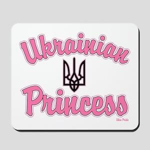 Ukie Princess Mousepad