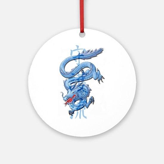 Inner Beast Ornament (Round)