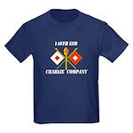 146th ESB Kids Dark T-Shirt