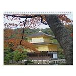 Japanese Wall Calendar