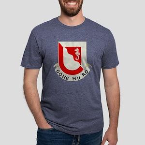 14th Army Engineer Battalion Militar T-Shirt